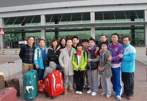 China Delegation in WC Doha 2012